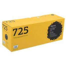 Картридж T2 TC-C725 (с чипом)