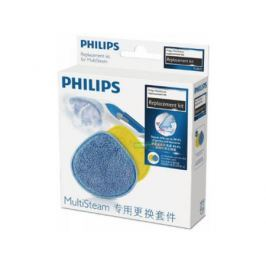 Насадки для паровых очистителей Philips FC8055/01 для FC7008 FC7012