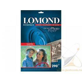 Бумага Lomond A4 290г/кв.м Satin Paper 1108200 20л