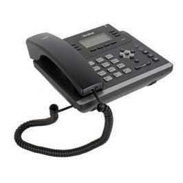 Телефон VoIP Yealink SIP-T42G SIP-телефон, 3 линии, BLF, PoE, GigE, БЕЗ БП