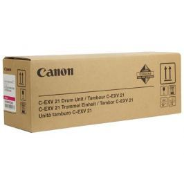 Фотобарабан Canon C-EXV21M для IRC2880/3380. Пурпурный. 53000 страниц.
