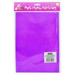 Цветная бумага Fancy Creative FD010027 A4 6 листов самоклеящаяся
