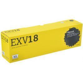 Тонер-картридж T2 TC-CEXV18 Black