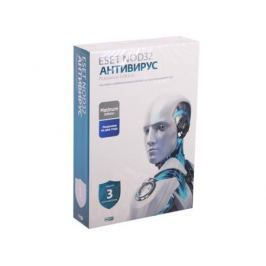 Антивирус ESET NOD32 Platinum Edition - лицензия на 2 года NOD32-ENA-NS(BOX)-2-1