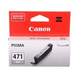 Картридж Canon CLI-471 GY для MG7740. Серый. 125 страниц.