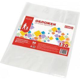 Набор универсальных обложек для контурных карт, ПВХ прозрачный, 120 мкм, 292х560, уп. 20 шт ABC100/2