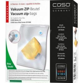 Пакеты ЗИП д/вак. упак. CASO VC 20*23
