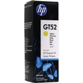Ёмкость с чернилами HP M0H56AE (GT52) Жёлтый 8000 страниц для HP DeskJet GT 5810, 5820