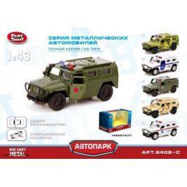 Инерционная металлическая машинка Play Smart Военная машина Р41119