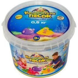 Песок 1 Toy Космический песок Желтый 0,5 кг Т57728
