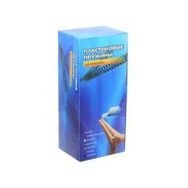 Пластиковые пружины 14 мм (90-110 листов) белые 100 шт. Office Kit (BP2041)