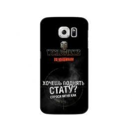 Чехол Deppa Art Case и защитная пленка для Samsung Galaxy S6, Танки_Стату,