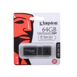 USB флешка Kingston DT100G3 64GB (DT100G3/64GB)
