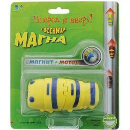 Интерактивная игрушка ECLIPSE TOYS Гусеница Магна (желтая) MM8930Y