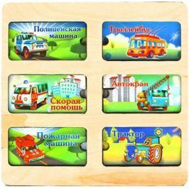 Пазл Wood Toys рамка-вкладка раздвижная Служебные машины