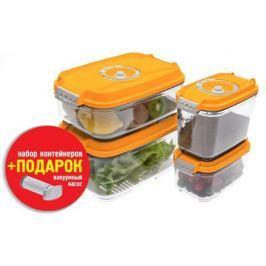 Набор контейнеров для вакуумного упаковщика Status VAC-REC-Smaller оранжевый