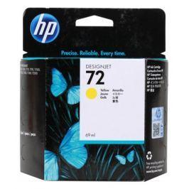 Картридж HP C9400A (72) Yellow 69 ml