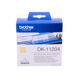 Наклейки Brother DK11204 универсальные 17Х54мм (400шт)