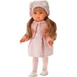 Кукла Munecas Antonio Juan Амалия в розовом, 45 см 2810P