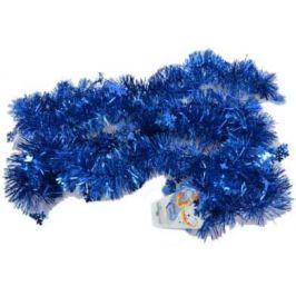 Мишура одноцветная со СНЕЖИНКАМИ, синяя, блестящая, 60/100 мм, длина 2 м