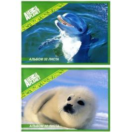 Альбом для рисования Action! ANIMAL PLANET A4 32 листа AP-AA-32 AP-AA-32