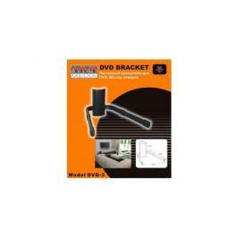 Кронштейн для DVD плееров ARM Media DVD-3 черный максимальная нагрузка 25 кг
