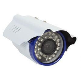 Камера VStarcam C8815WIP Уличная беспроводная IP-камера 1920x1080, IR15M, P2P, 4mm, 0.3Lx., 91.7*, MicroSD