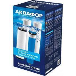 Картридж Аквафор PP20-B510-03-PP5-ULP50 5шт