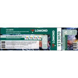 Фотобумага Lomond Solvent 50