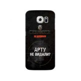 Чехол Deppa Art Case и защитная пленка для Samsung Galaxy S6, Танки_Арту не видали,