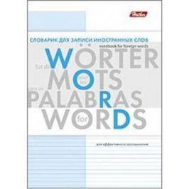 Тетрадь для записи иностранных слов Хатбер БУКВЫ 012138 24 листа скрепка
