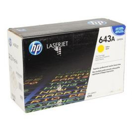 Картридж HP Q5952A (Color LJ4700) желтый
