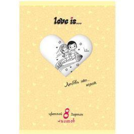 Набор цветного мелованного картона ACTION! LOVE IS, ф. А4, 8 цв., 8 л.,2 дизайна