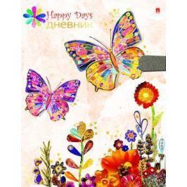 Дневник для старших классов Альт Бабочки. Цветы 48 листов линейка сшивка 10-202/80