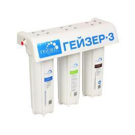 Трехступенчатый фильтр Гейзер 3ИВЖ Люкс для очистки жесткой воды.