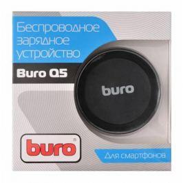 Беспроводное зарядное устройство Buro Q5 1A microUSB черный