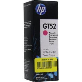 Ёмкость с чернилами HP M0H55AE (GT52) Пурпурный 8000 страниц для HP DeskJet GT 5810, 5820