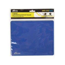 Коврик для мыши Ritmix MPD-010 Blue, 220 x 180 x 3mm, Ткань+Этиленвинилацетат