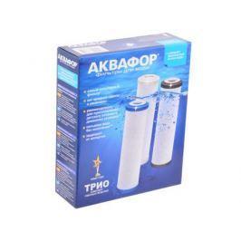 Комплект модулей сменных фильтрующих В510-03-02-07 (АКВАФОР В500)