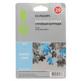Картридж Cactus CS-PGI29PC для Canon Pixma Pro-1 фото голубой