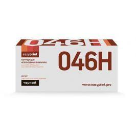 Картридж EasyPrint LC-046H BK Black (черный) 6300 стр для Canon i-SENSYS LBP653Cdw/LBP654Cx/MF732Cdw/MF734Cdw/MF735Cx