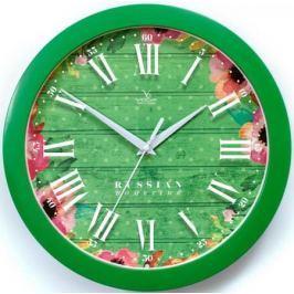 Часы настенные Вега П 1-3/7-285 Яркие краски зелёный