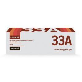 Картридж EasyPrint LH-33A Black (черный) 2300 стр для HP Color LaserJet Ultra M106/134