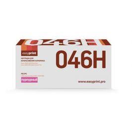 Картридж EasyPrint LC-046H M Magnetta (пурпурный) 5000 стр для Canon i-SENSYS LBP653Cdw/LBP654Cx/MF732Cdw/MF734Cdw/MF735Cx