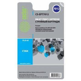 Картридж Cactus CS-EPT7012 для Epson WorkForce WF-4015/4020/4025/4095/4515/4525 голубой