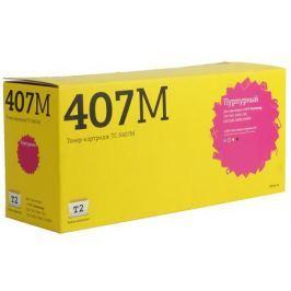 Картридж T2 TC-S407M для Samsung CLP-320/325/CLX-3185. Пурпурный. 1000 страниц. (CLT-M407S)