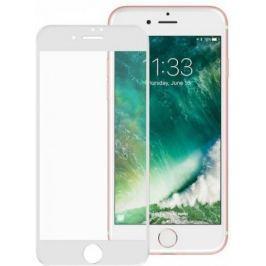 Защитное стекло LAB.C 3D Diamond Glass для iPhone 7. Цвет белый.