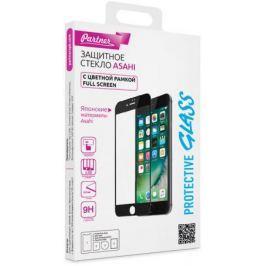 Защитное стекло Partner Full-Screen, красная рамка для iPhone 7 Plus iPhone 8 Plus 0.33 мм ПР037943