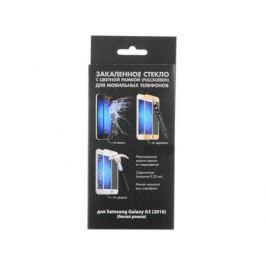 Закаленное стекло с цветной рамкой (fullscreen) для Samsung Galaxy A3 (2016) DFsColor-07(white)
