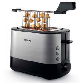 Тостер Philips HD2635/90 серебристый чёрный
